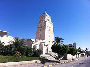 Awards and decisions : Mohamed Abdulmohsen Al-Kharafi & Sons