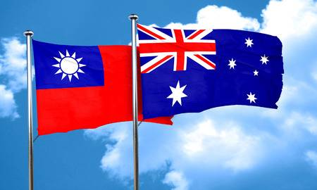 Australia Abandoned Plans For Taiwanese Free Trade Agreement After