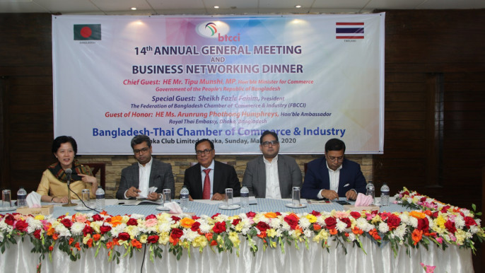 Thailand Hopes To Sign Free Trade Deal With Bangladesh Soon Outgoing Thai Envoy Bilaterals Org