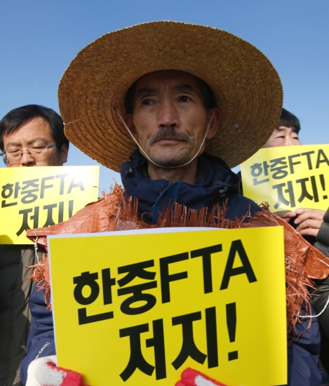 South Korea China Free Trade Agreement Attracts Protest From